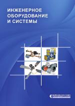 Скачать файл: eneq_2014.pdf