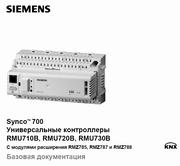 Скачать файл: p3150_rmu7b_ru.pdf