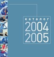 Скачать файл: legrand_2004_2005.pdf
