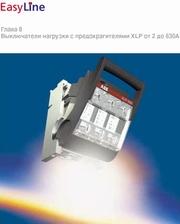 Скачать файл: rubilniki_08_rubilniki_xlp.pdf