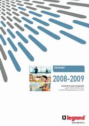 Скачать файл: 224-105.pdf