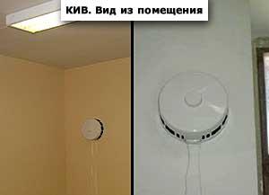 Чердаков теплоизоляция крыш и